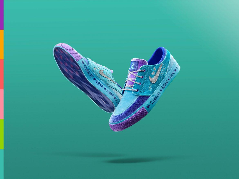 Nike SB Zoom Janoski RM Doernbecheer
