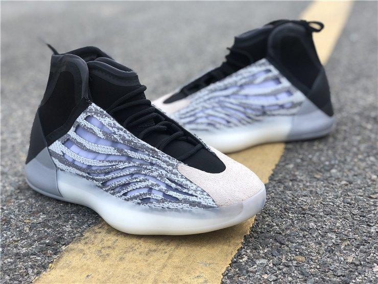 Adidas Yeezy Quantum Basketball