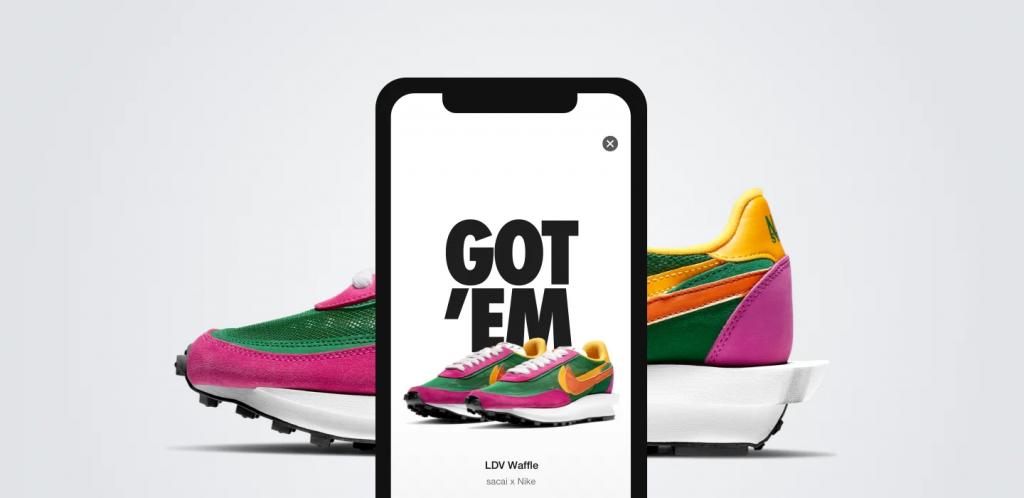 Nike-SNKRS